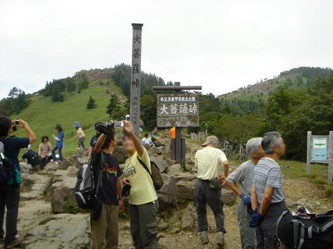 20081101e.jpg