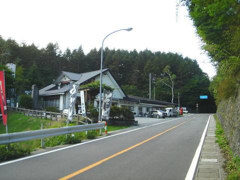 20081101f.jpg